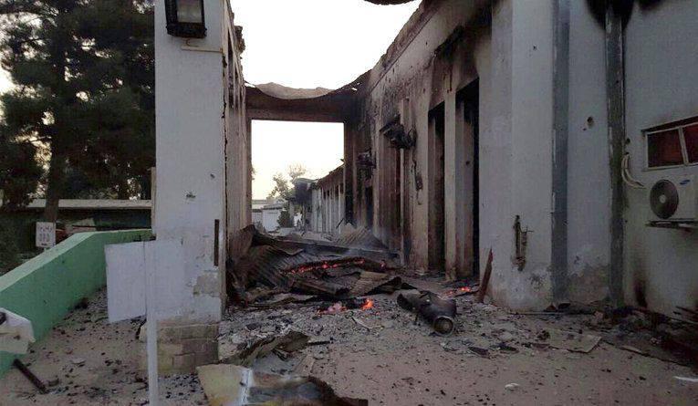 """언론 : 쿤두즈의 병원은 미국 조종사가 표적에 대해서만 """"구두 설명""""을했기 때문에 폭격의 대상이되었다."""