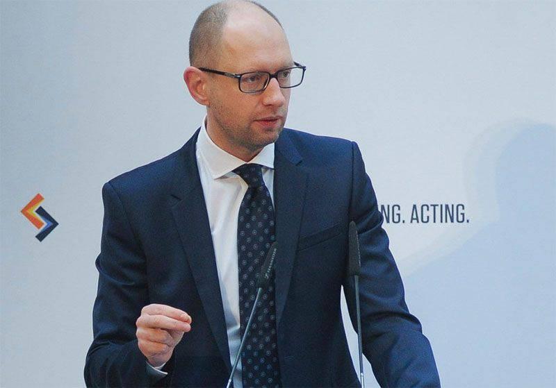 Nouvel humour ukrainien: Yatsenyuk interdit à Naftogaz d'acheter du gaz à la Russie