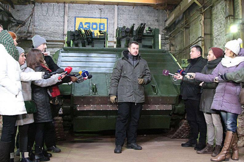следствии фото танк украина рогозин мусорный контейнер выпечка