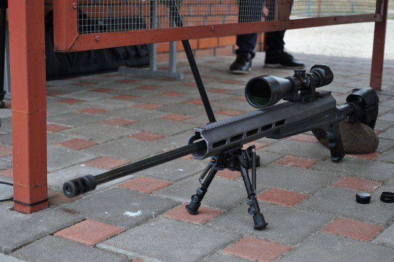 New Ukrainian sniper rifle VM MP-OOS