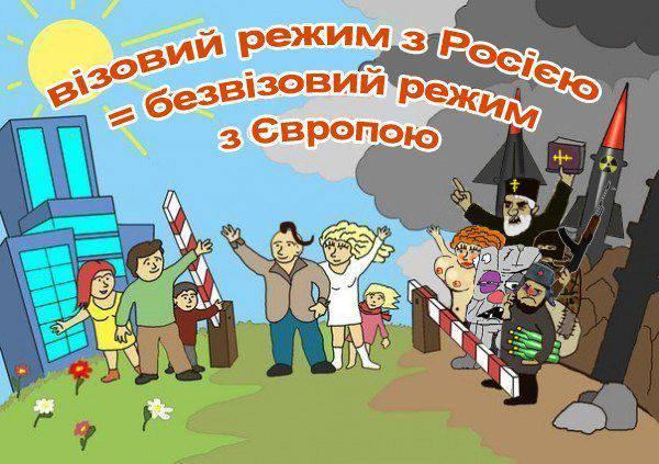 키예프에서의 주체 사상