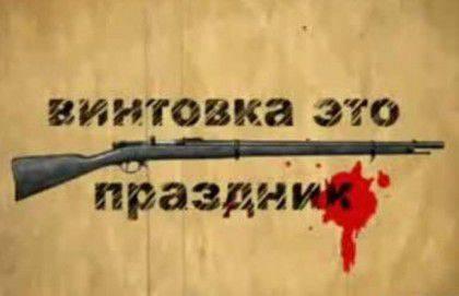 """Buts et objectifs de """"l'aïkido politique"""" du Kremlin"""