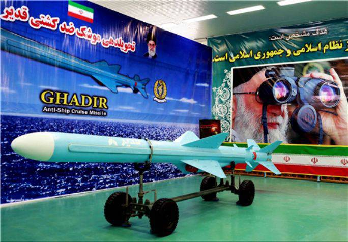 Iranian Navy Receives New Domestic Gadir Rocket
