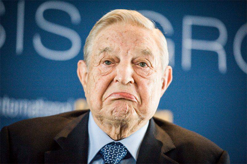 Soros Tchk, or On the outgoing trajectory