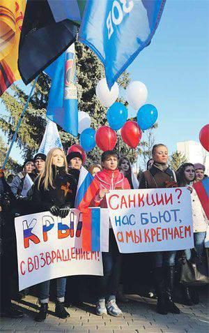 Crimea national unity