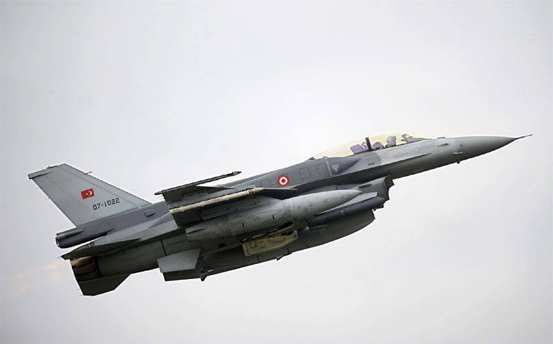 General Staff of the Armed Forces of Greece: Turkish Air Force aircraft were in Greek airspace for about half an hour