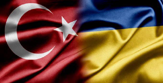 तुर्कैना या उक्रित्सिया
