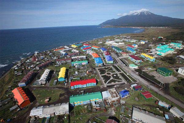 """Japanese government: """"We are closely following the actions of Russia (in the Kuril Islands)"""""""