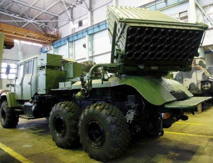 """À Kharkov, a présenté un nouveau MLRS """"Verba"""""""