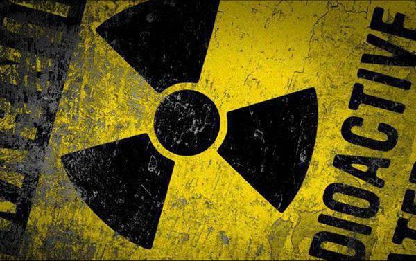 परमाणु समय बम यूक्रेन