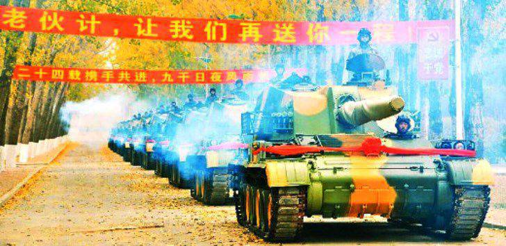 SAU Type 89 are being decommissioned by the Chinese army