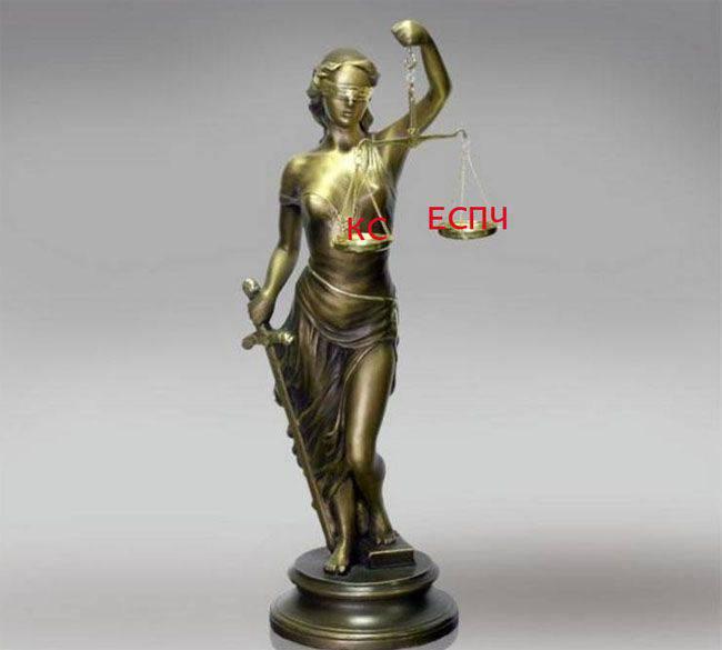 주권 복귀 : 헌법 재판소는 ECHR의 결정을 실용 불가능한 것으로 인정할 권리가있다.