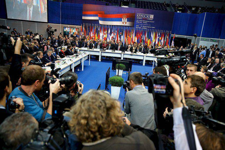 Russia's proposed declaration on countering the terrorist threat was adopted at an OSCE conference.