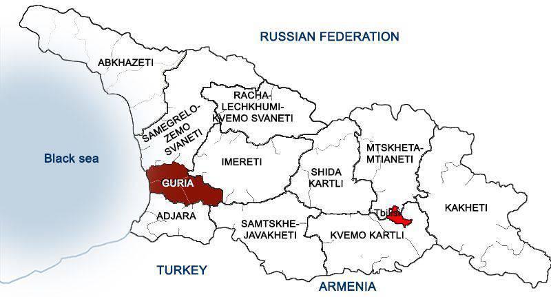 गुरिया गणतंत्र कैसे जॉर्जियाई काउंटी रूसी साम्राज्य से अलग हो गया