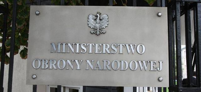 """पोलैंड नाटो के """"परमाणु मिशन"""" में भाग लेने की इच्छा व्यक्त करता है"""