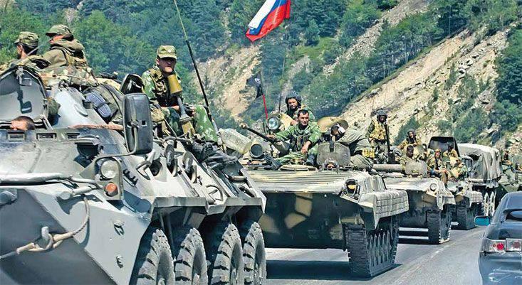 Armée du peuple