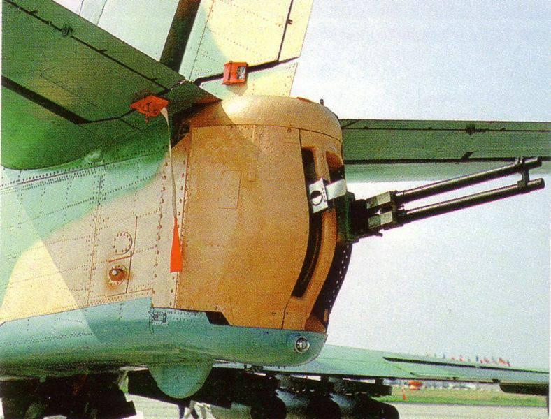 Тяжёлый штурмовик Ил-102