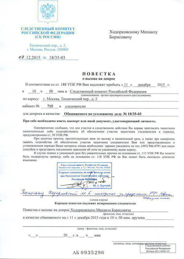Khodorkovsky en un coche blindado imaginario ...