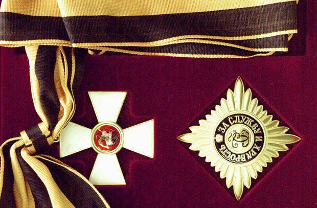 Ordre de Saint-Georges: deux siècles et demi marquent la plus haute prouesse
