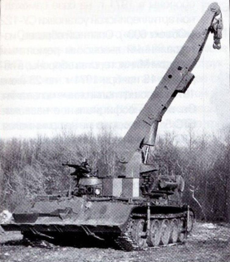 Zırhlı onarım ve kurtarma aracı BREM-3 projesi
