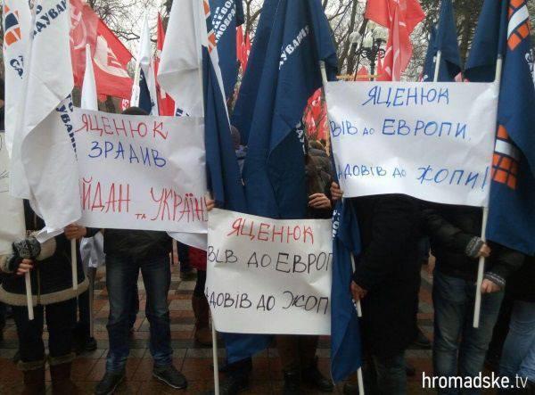 Another circus tent in the Verkhovna Rada of Ukraine