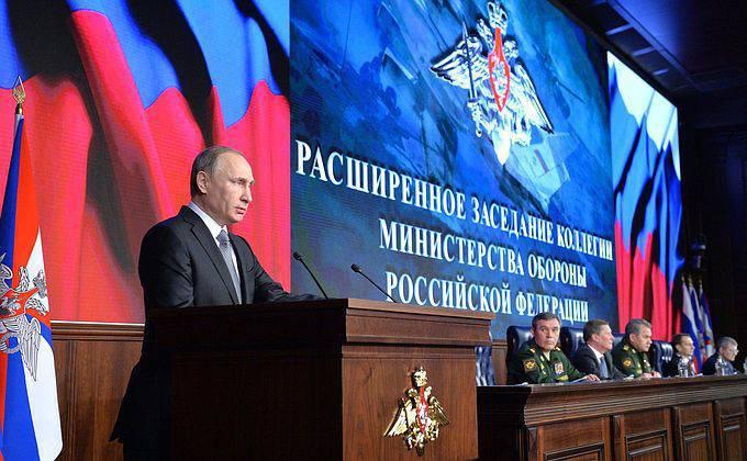 如果有人侵犯俄罗斯联邦的军事设施,弗拉基米尔·普京就在叙利亚采取极其严厉的行动发布命令