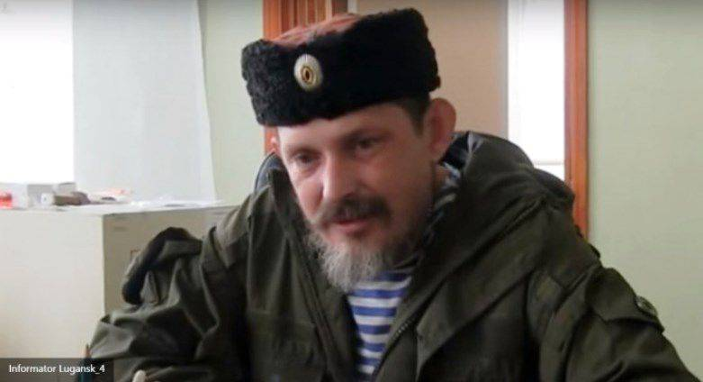 The first details of the death of Ataman Dremov in the LPR