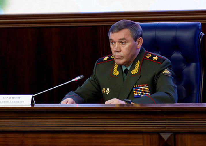 Gerasimov: the Armed Forces of the Russian Federation will continue to work out the tactics of countering DAISH and the Taliban