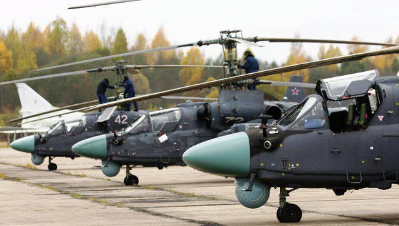Ka-52直升机派对抵达哈巴罗夫斯克地区的空军基地