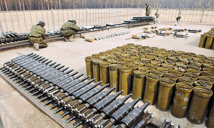 In VOE completed sending for disposal of obsolete ammunition