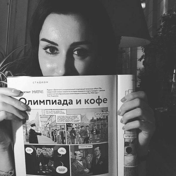 На тв матч компьютер на русском языке канал