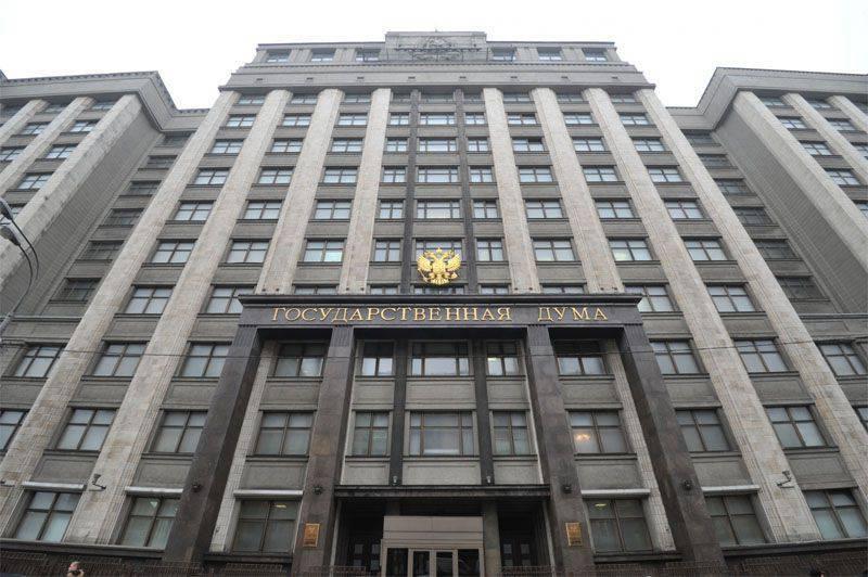 """Les parlementaires russes ont proposé de reconnaître l'organisation terroriste """"Grey Wolves"""""""