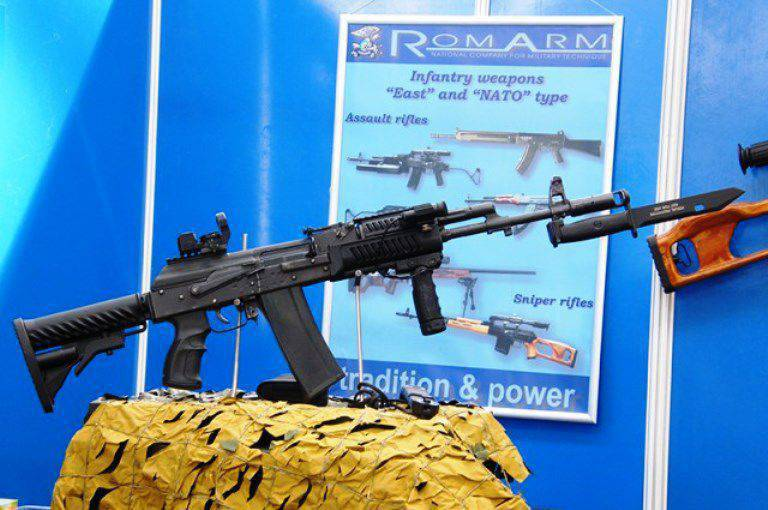 Romania continues to earn on the production of Soviet weapons