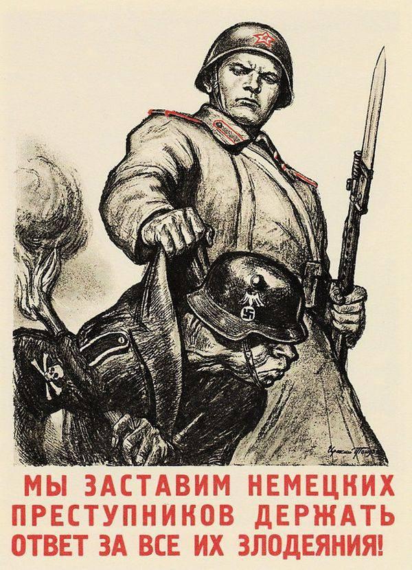 Nuremberg soviético