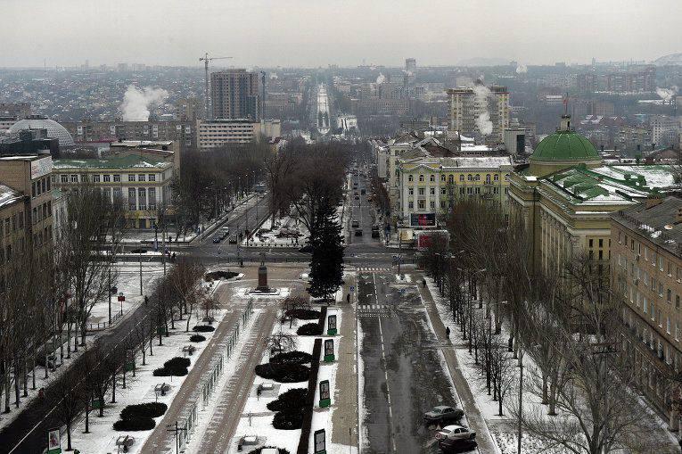 Em Donetsk, ao lado da parada, uma explosão trovejou, não há vítimas