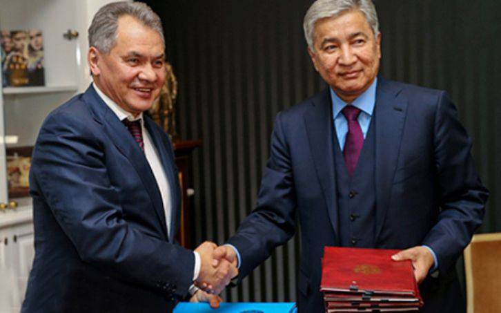 Shoigu: the process of donating C-300 to Kazakhstan is completed