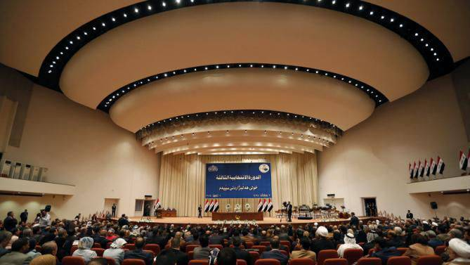 "The Iraqi parliament presented their version of why the Saudis formed an ""Islamic anti-terror coalition"""