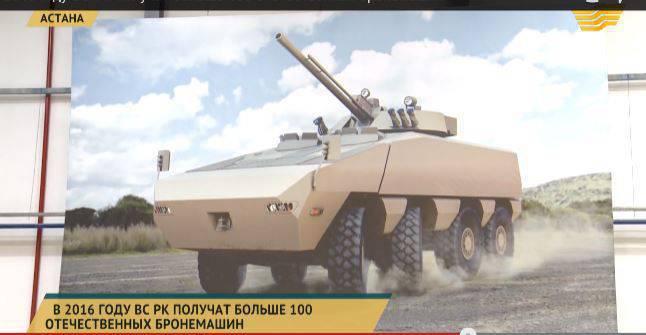 La première crêpe ou brièvement sur le complexe militaro-industriel du Kazakhstan