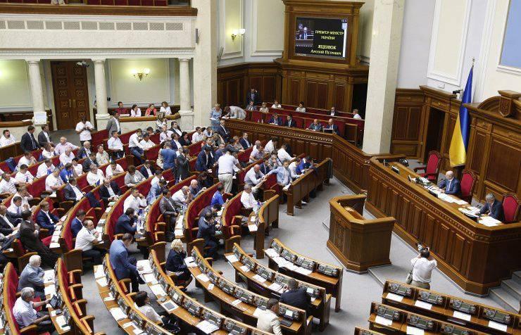 Verkhovna Rada, Yatsenyuk에게 러시아에 대한 제재 부과 허용