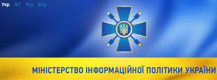 Le meraviglie dell'ukroheraldiki. Il ministero ucraino ha un emblema ufficiale con cavi USB