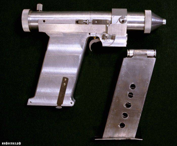 Great-grandfather blaster from the USSR