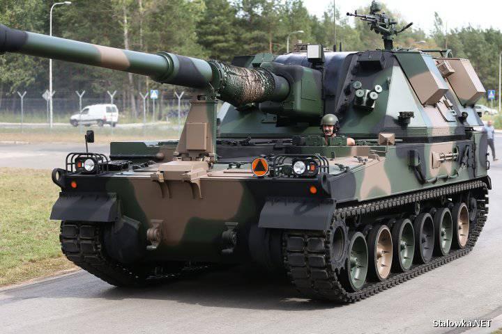 ウクライナ装甲
