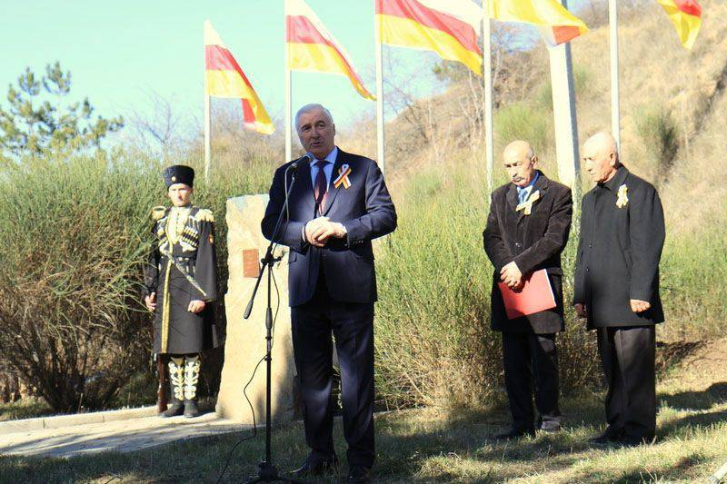 President of South Ossetia proposes to rename the republic