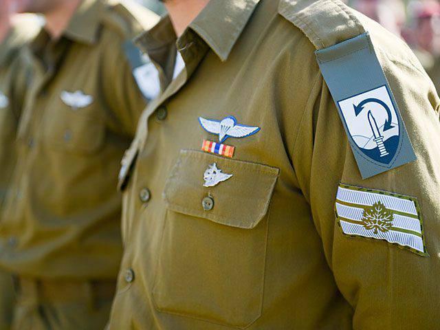 IDF는 새로운 특수 부대로 보충했다.