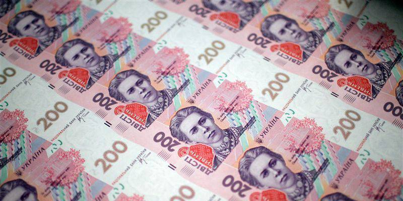 State Statistics Service of Ukraine publishes information on economic peremogs for 2015 year