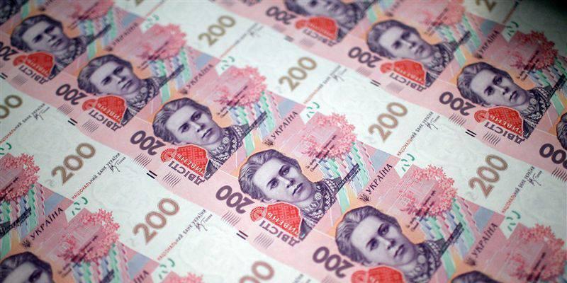 """El Servicio Estatal de Estadística de Ucrania publica información sobre """"avances"""" económicos para 2015"""