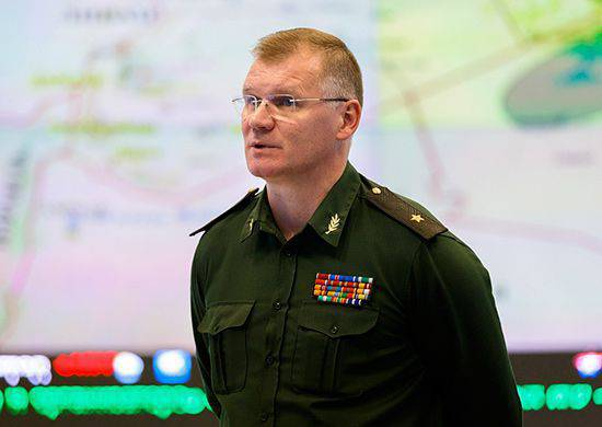 "Igor Konashenkov presented new information on the actions of the Russian Aerospace Forces in Syria and called the State Department's comments on this subject ""performance of hypnotists from the big top circus"""