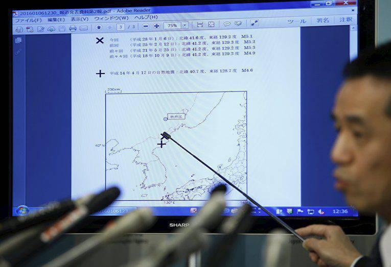 Pyongyang anunció pruebas exitosas de armas de hidrógeno