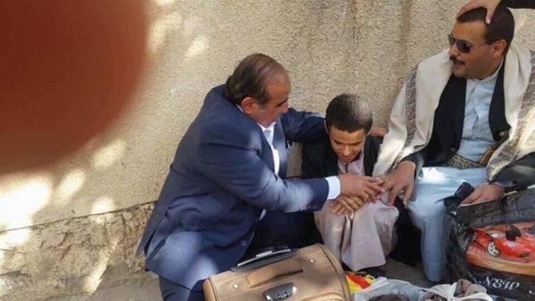 Im Jemen zerstörte die arabische Koalition das Zentrum für Blinde