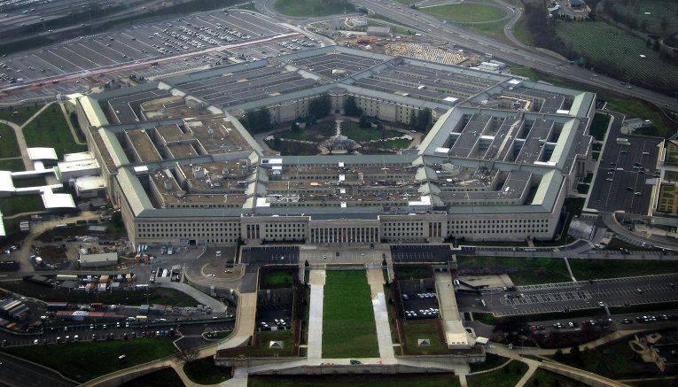 Pentagon'un Lojistik Hatalarından Bloomberg